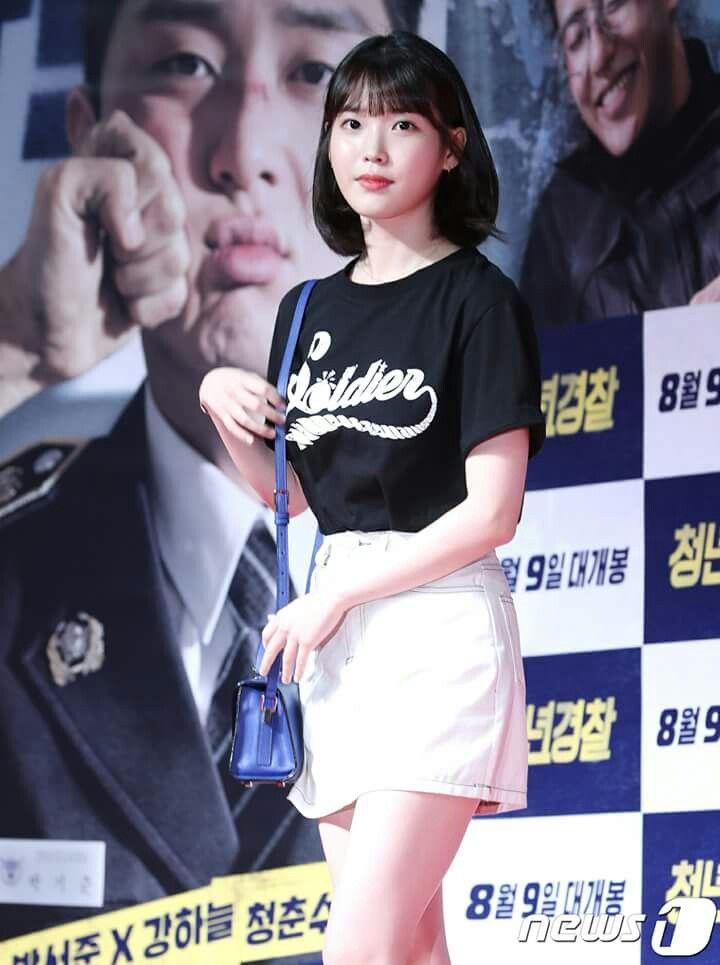 """IU 170807 """"Midnight Runners"""" VIP Premiere"""
