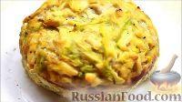 "Фото к рецепту: Запеканка ""Касэрол"" (Casserole) из кабачков с сыром"