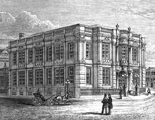 Firth College, above later became part of the University  University of Sheffield - Wikipedia, the free encyclopedia