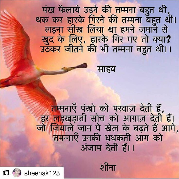 Swami Vivekananda Success Quotes In Hindi: Best 25+ Inspirational Quotes In Marathi Ideas On