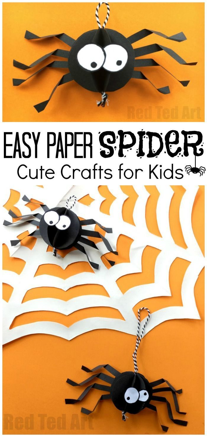 paper spider craft how to make a 3d spider out of paper oh yes it is super duper cute halloween decor time we love paper crafts and this adorable