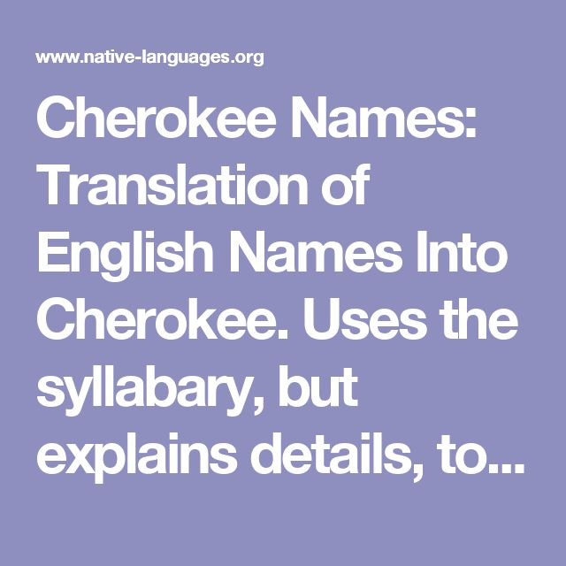 Cherokee Names: Translation of English Names Into Cherokee. Uses the syllabary, but explains details, too.