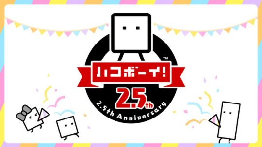 Japan - BOXBOY! sale anniversary theme coming to 3DS eShop   - eShop sale from July 15th to Aug. 6th - the following titles are 25% off:  Hako Boy! (BoxBoy!) 680  510 Hako Boy! Mouhito Hako (BoxBoxBoy!) 680  510 Sayonara! Hako Boy! (Bye-Bye BoxBoy!) 680  510  - there will be a BOXBOY!! 2.5th Anniversary theme available on My Nintendo for 20 Gold Points  from GoNintendo Video Games