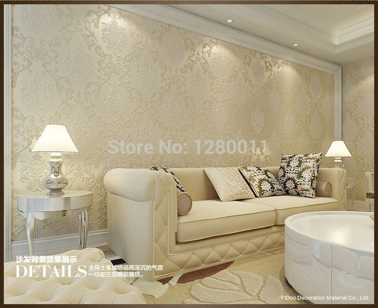 Bedroom Living Room Embossed Damask Non Woven Wallpaper Roll Off White In  Home U0026 Garden, Home Improvement, Building U0026 Hardware, Wallpaper U0026  Accessories, ... Part 32