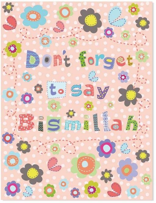 Cute notebook for Sumayyah, with reminder to say 'bismilLah'
