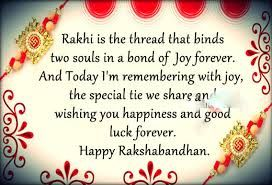 http://cotx.in/raksha-bandhan-quotes-ecards-download-rakhi-images/                                                                                                                                                      More