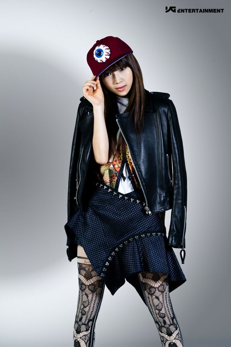 Eunbi Kim Pink Punk YG Trainee Korean