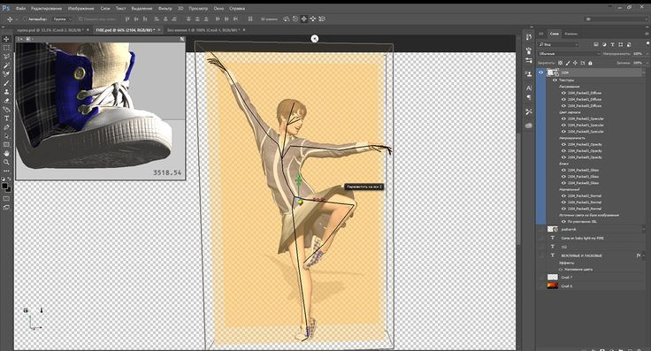 Character animation, dance