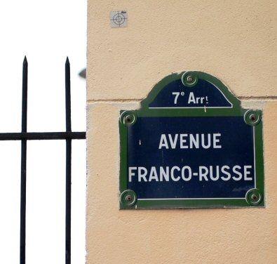 L'avenue Franco-Russe  (Paris 7ème)