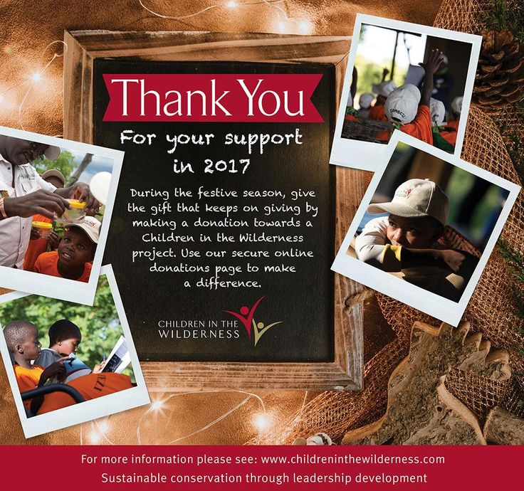 Children in the Wilderness says THANK YOU for your support in 2017!