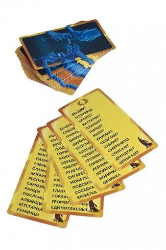 """Игра настольная развлек. для взрослых """"Рифмоплет - генератор тостов"""", 30 карточек 7.5*13.5см, бум. Возврат в течении недели без объяснения причин. Бесплатная доставка. Tel ☎8(495)134-66-22"""