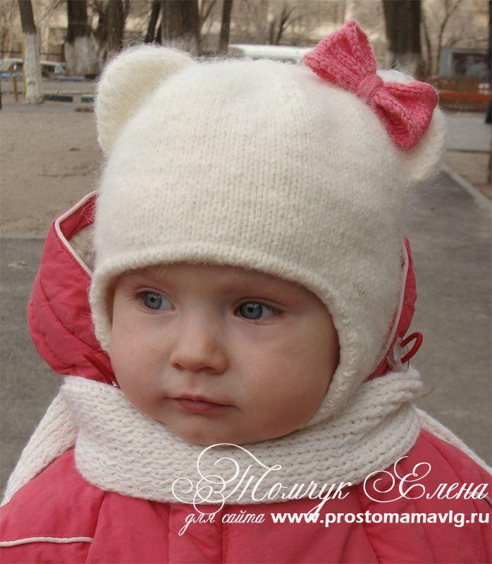 вязаные шапки для новорожденных девочек спицами схемы