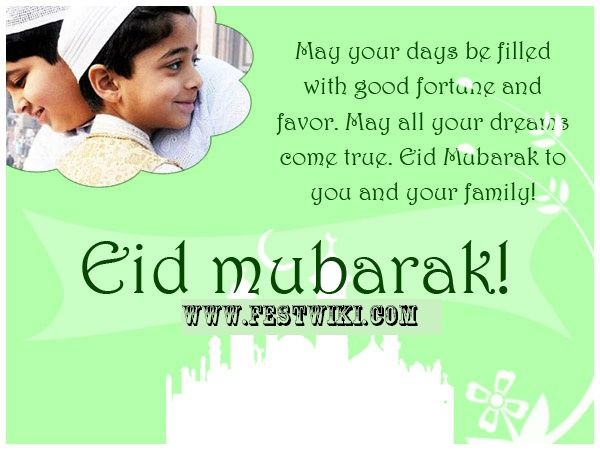 eid best wishes quotes