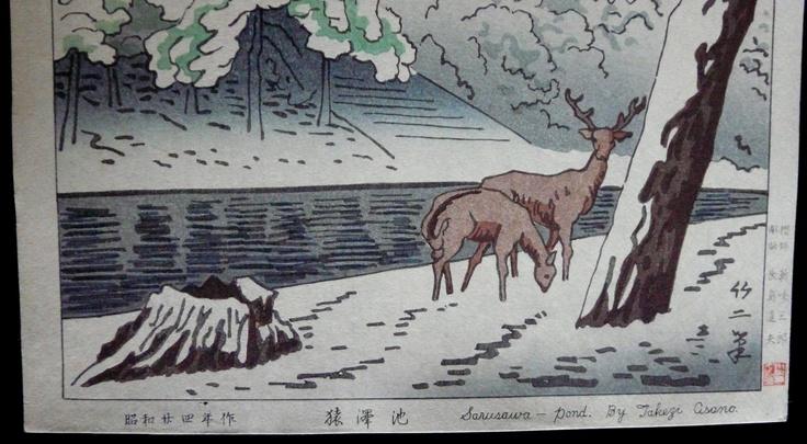 TAKEJI ASANO: Japan Wood, Japanese Asian Art, Blocks Prints, Japan Asian Art, Japan Paintings, Japan Artworks, Japanese Artworks, Japaneseasian Art, Japanese Wood