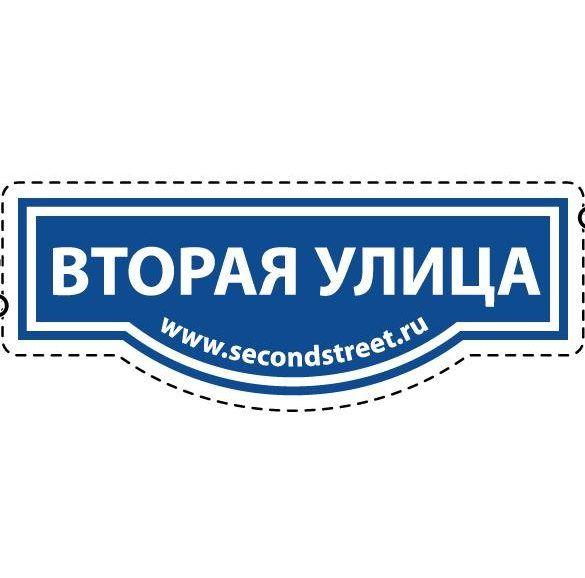 http://secondstreet.ru/page/moda-i-interer-svoimi-rukami-master-klassy/