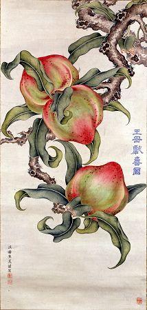 Tattoo Ideas & Inspiration - Japanese Art | KUMASHIRO Yuhi (1712~1773) | #Japanese #Art