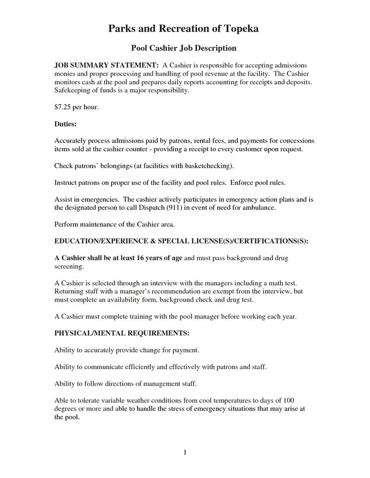 resume cashier job retail jobs cover letter