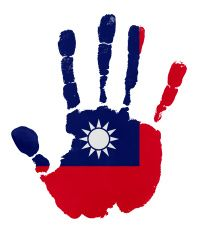 Handprints with Taiwan flag illustration