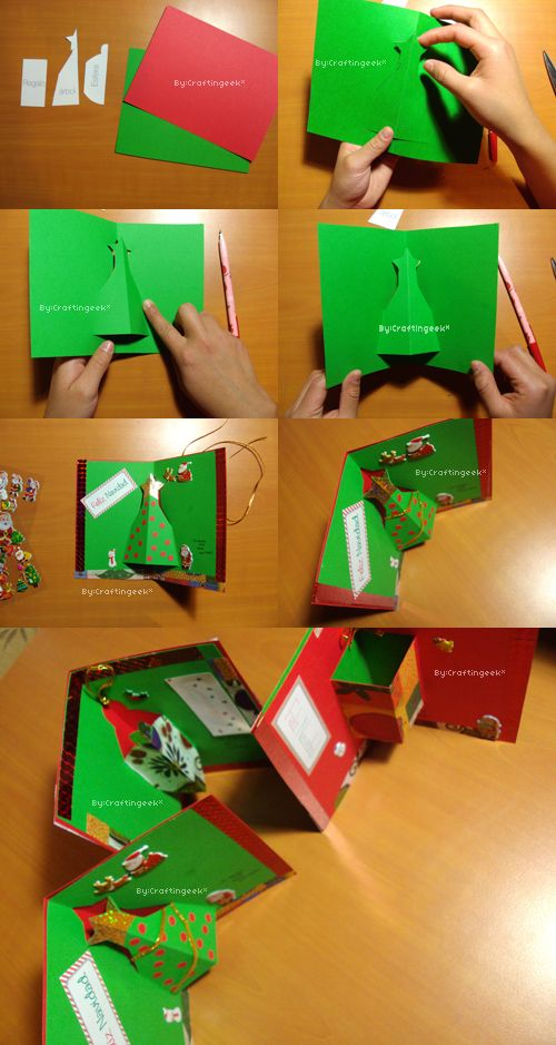 C mo hacer tarjetas para navidad estilo pop up http bit - Como hacer targetas de navidad ...
