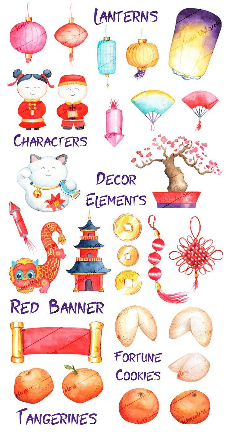 Chinese New Year Watercolor Clipart New Year Coloring Pages Chinese New Year Design Chinese New Year Crafts