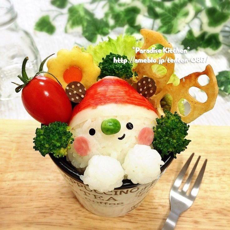MAAさんの簡単 カップ de クリスマスくまちゃんランチ #snapdish #foodstagram #instafood #food #homemade #cooking #japanesefood #料理 #手料理 #ごはん #おうちごはん #テーブルコーディネート #器 #お洒落 #ていねいな暮らし #暮らし #クリスマス #クリスマスアイデア #クリスマスランチ #ランチ #おひるごはん #おべんとう #お弁当 #デコ弁 https://snapdish.co/d/mDfHja