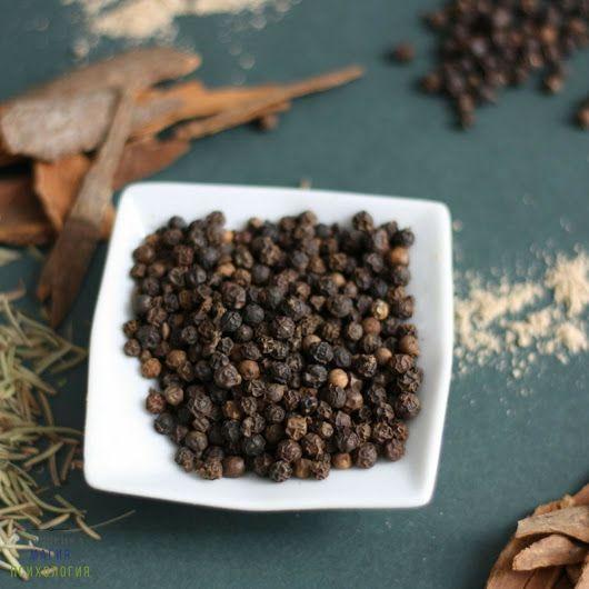 Черный перец: в аюрведической терапии и на вашей кухне  ~ * ~ * ~ * ~ * ~ * 🌟~ * ~ * ~ * ~ * ~ * ~