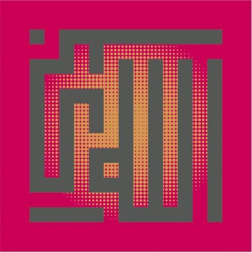 Aimi's Pop Kufi series was inspired by the early Arabic transcript. This piece shows the wordings Allahuakbar (Allah Maha Besar), styled in modern calligraphy art, designed in pop colours and printed on a canvas print http://ezyposter.com/pd-allahuakbar-pop-square-kufi.cfm