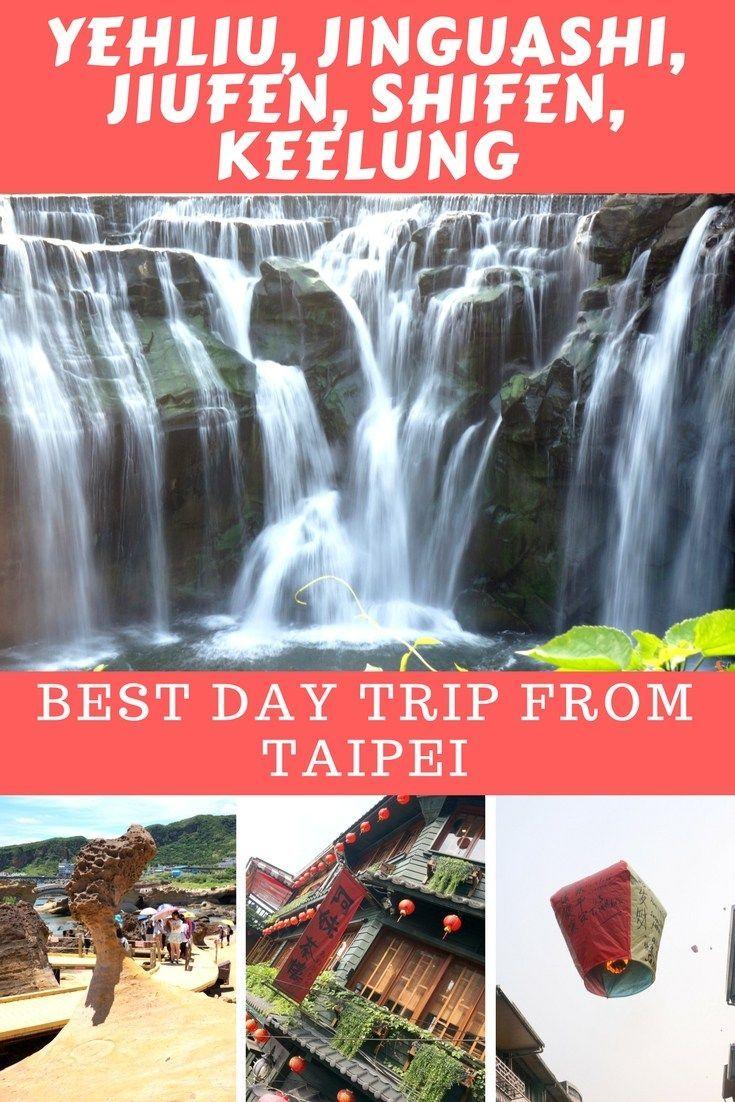 Our Day Trip Itinerary From Taipei City – Yehliu, Jinguashi, Jiufen, Shifen, Keelung