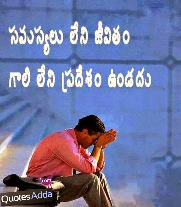 Life+Quotations+in+Telugu+-+002+-+QuotesAdda.com.jpg 601×689 pixels