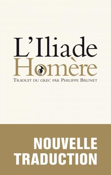 L'Iliade,  Homère : À l'aube de la littérature européenne, le récit d'une guerre qui aurait eu lieu à Troie vers 1250 avant l'ère chrétienne