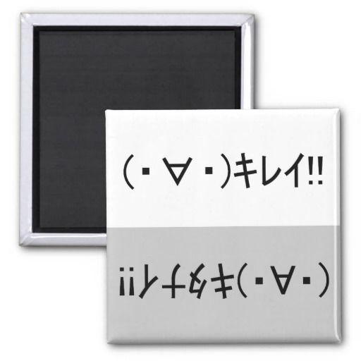 One Line Ascii Art Eyes : Best line ascii art ideas on pinterest family guy