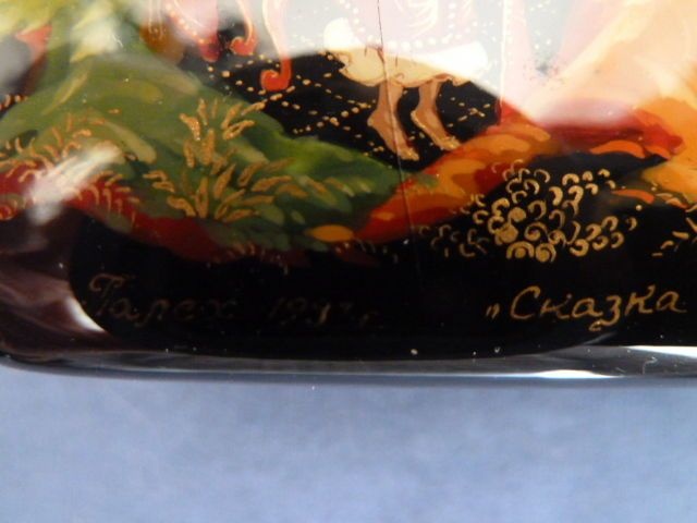 Vintage Russian Papier Mache Lacquered Oblong Lidded Box. Signed. 1993 AS FOUND | eBay