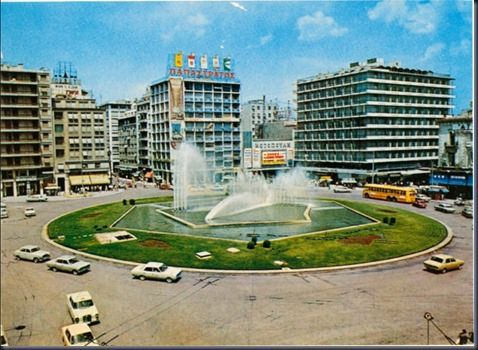 """The Fountain"" of Omonoia Sq. back in 1958 was George Zogolopoulos creation  #opticametaxas"