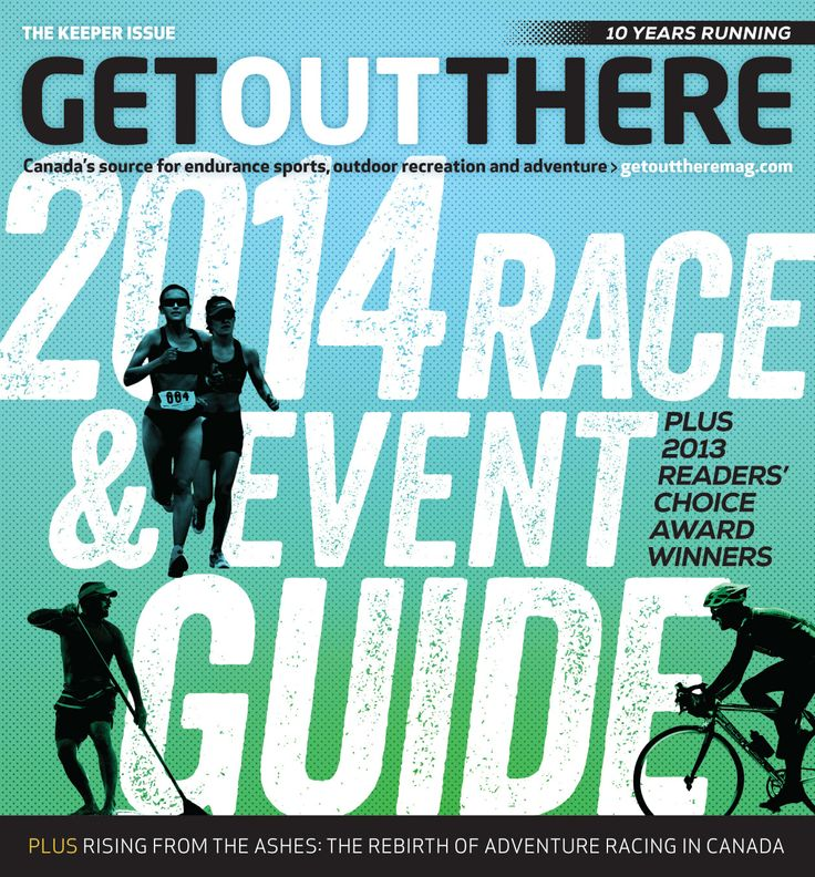 Our 2014 Race & Event Guide is available now! http://www.getouttheremag.com/edmag.php