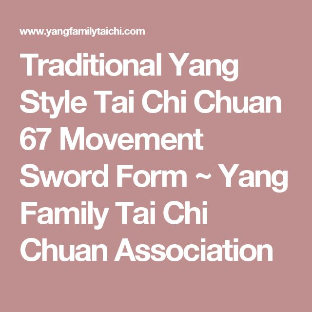 Traditional Yang Style Tai Chi Chuan 67 Movement Sword Form ~ Yang Family Tai Chi Chuan Association