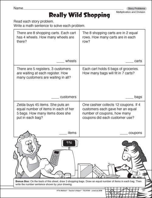 School Worksheets For 4th Graders : Math worksheets for rd graders get free th grade