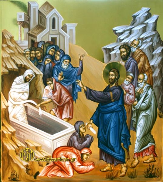 "IC.XC__ Η Ανασταση του Λαζαρου ""--ΘΑΥΜΑ ( Raising of Lazarus,"