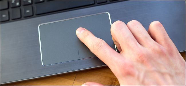 How To Disable Or Enable Tap To Click On A Pcs Touchpad Touchpad Hp Laptop Settings App