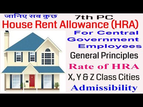 HRA_House Rent Allowance Rules for Central Government Employees_As per 7th Pay Commission -  http://www.wahmmo.com/hra_house-rent-allowance-rules-for-central-government-employees_as-per-7th-pay-commission/ -  - WAHMMO