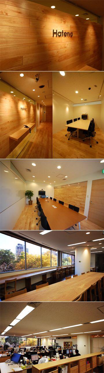 木のぬくもりにこだわったクリエイティブオフィス | works | オフィスデザイン ヴィス|デザイナーズオフィス、事務所レイアウト