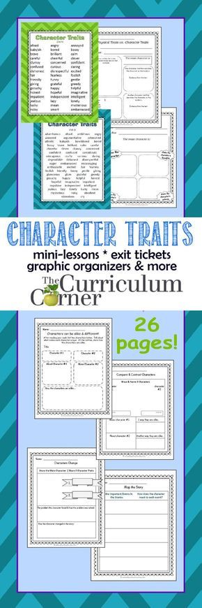 Character Traits Mini-lessons, Graphic Organizers, Exit Tickets FREE from The Curriculum Corner   4th grade, 5th grade, 6th grade