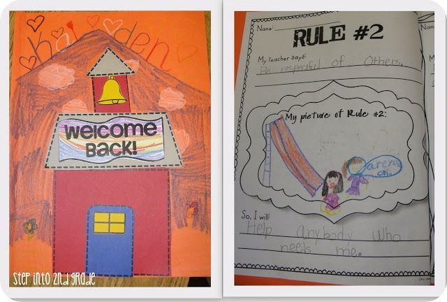 Step into 2nd Grade with Mrs. Lemons: Classroom Pictures