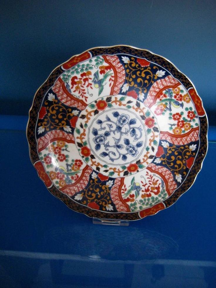 Vintage Japanese Imari Pattern Cabinet Plate Dish Oriental
