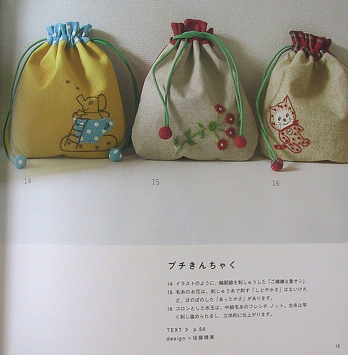Japanese embroidery book by Hillary Lang, via Flickr