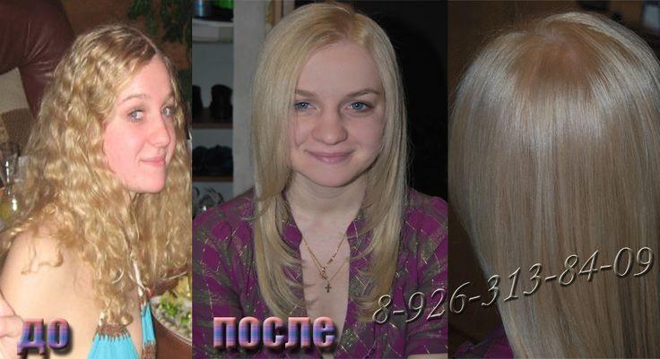 Окрашивание волос цвет жемчужный, стрижка и укладка волос