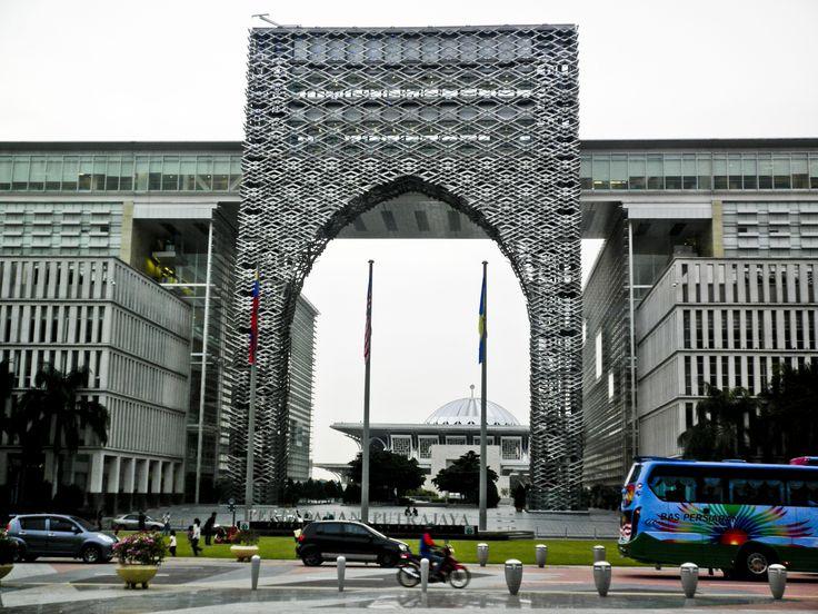 Putrajaya Perbadanan Putrajaya Complex