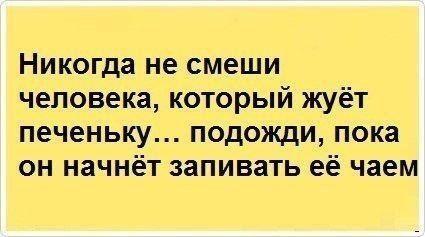 #юмор # приколы