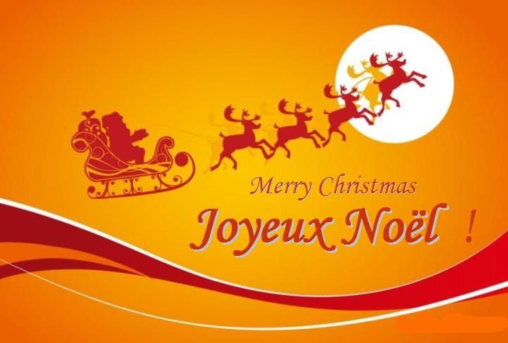 Best 25+ Christmas Greetings Message Ideas On Pinterest