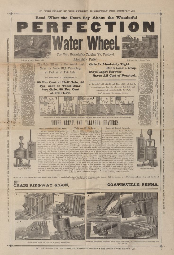 995 Best Images About Vintage Turbine Water Wheel