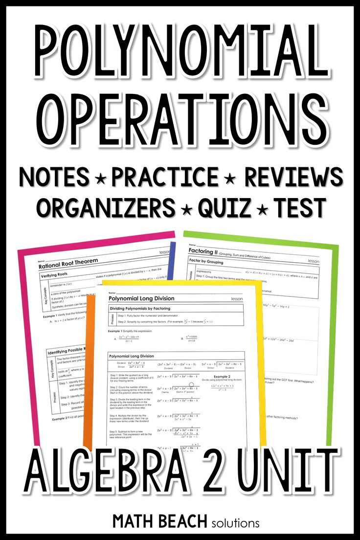 Unit 4 Activities Polynomial Operations Texas Algebra 2 Curriculum Algebra Lesson Plans Polynomials Algebra Worksheets